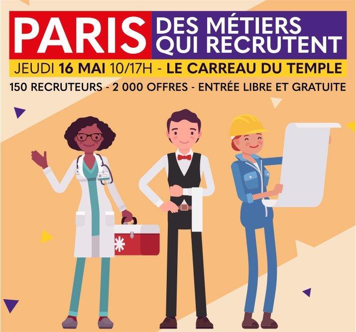 Le salon Paris des Métiers qui recrutent se tiendra le jeudi 16 mai 2019 de 1àh à 17h au Carreau du Temple dans Paris. Venez rencontrer 150 entreprises et organismes de formation. Entrée libre et gratuite.